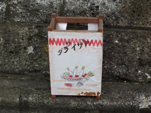 20190824・廣谷諏訪神社行燈16