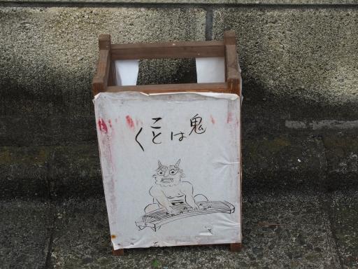 20190824・廣谷諏訪神社行燈15