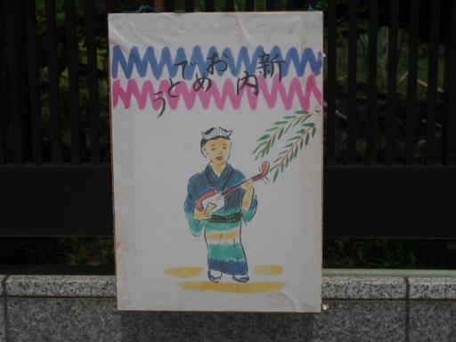 20190824・廣谷諏訪神社行燈13