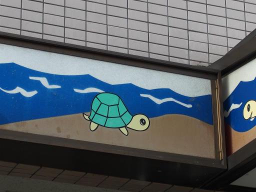 20190825・埼玉県選挙の日20