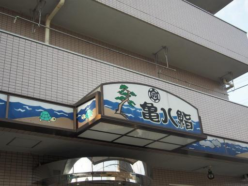 20190825・埼玉県選挙の日19