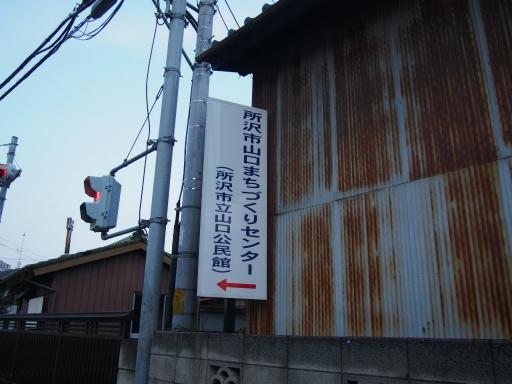 20190812・西武園花火最終日ネオン06
