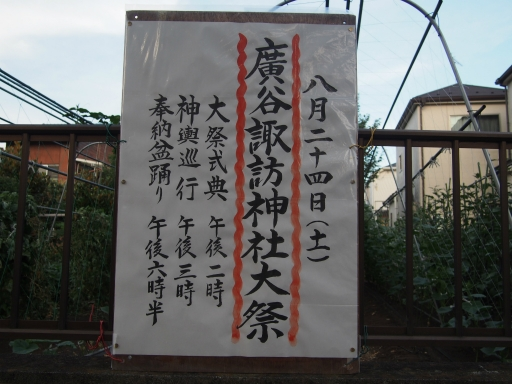 20190812・西武園花火最終日ネオン05