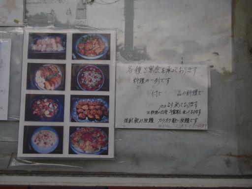 20190812・西武園花火最終日ネオン02