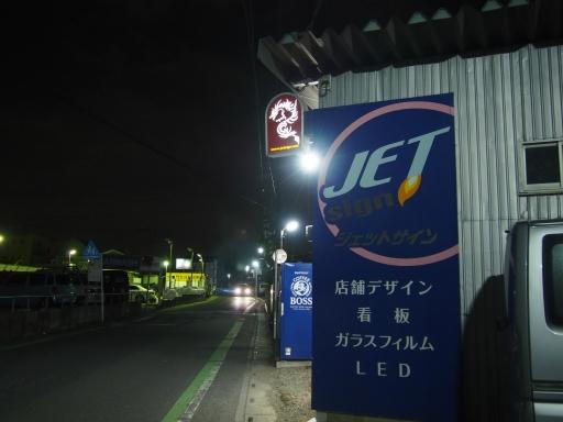 20190812・西武園花火最終日ネオン10