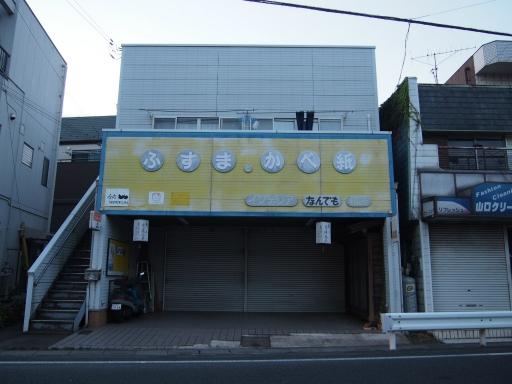 20190812・西武園花火最終日ネオン07