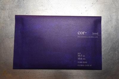 DSC_0093 (2)