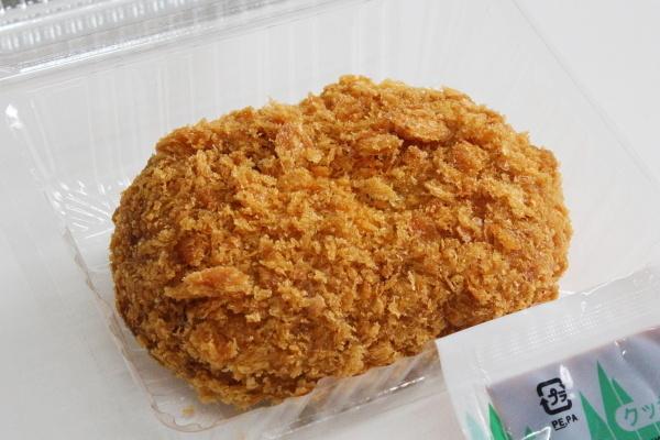 牛肉コロッケ②