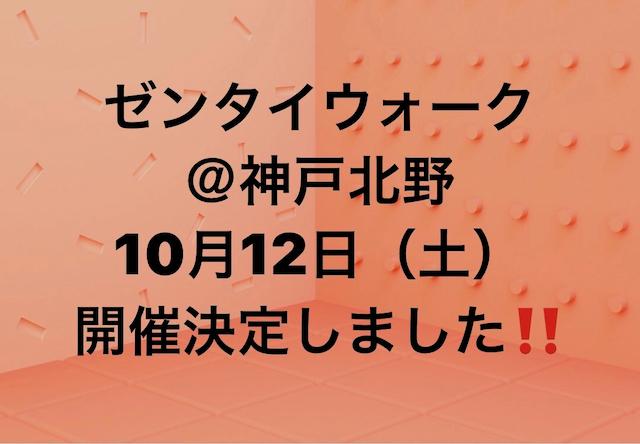 09/14のツイートまとめ