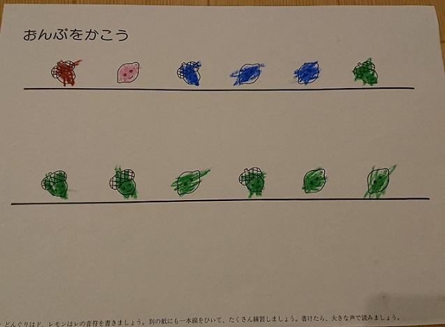 ピアノ体験レッスン♪1.JPG