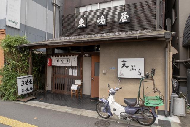 東嶋屋(4)