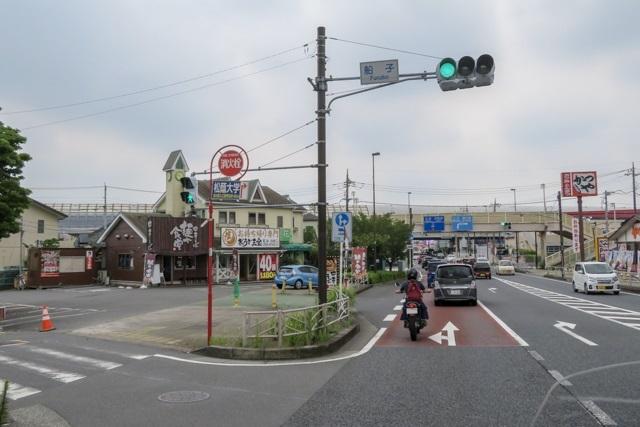 神奈東(4)