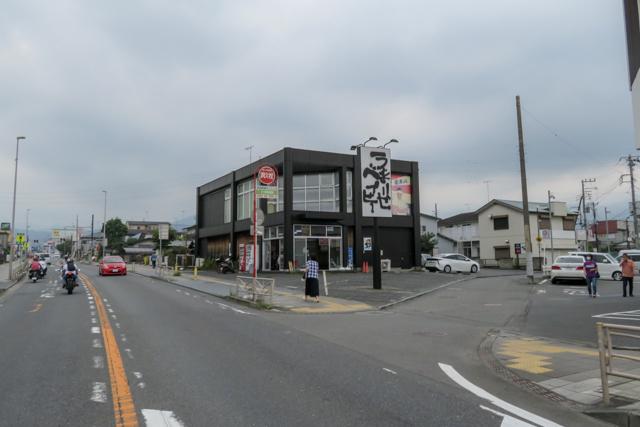 神奈東(6)