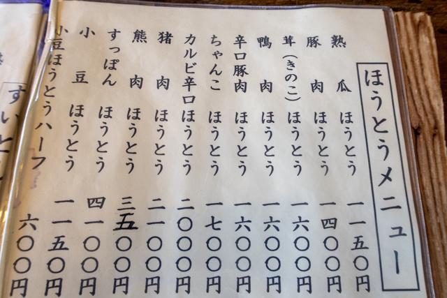 朝霧B(17)