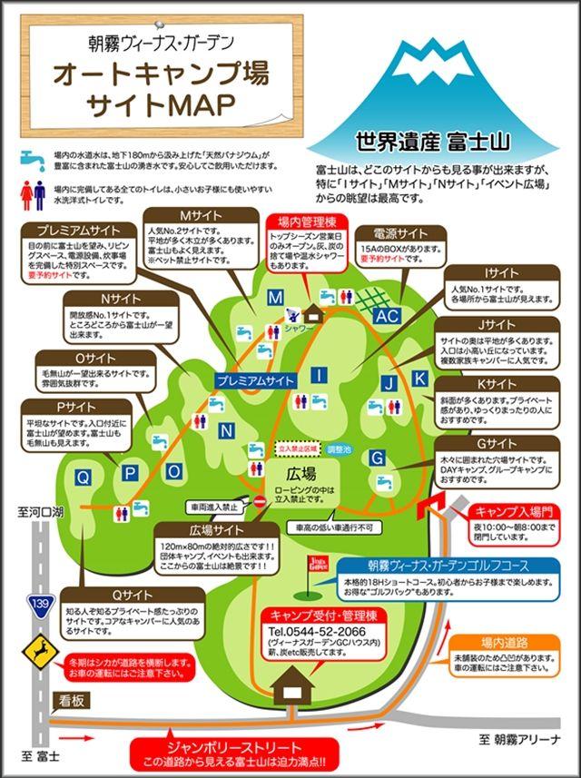 朝霧map