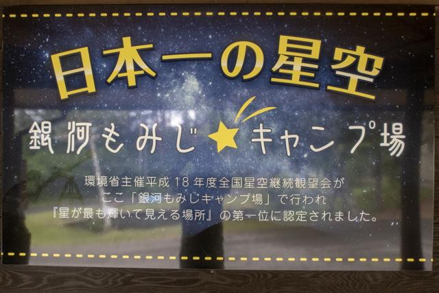 銀河もみじ3(4)