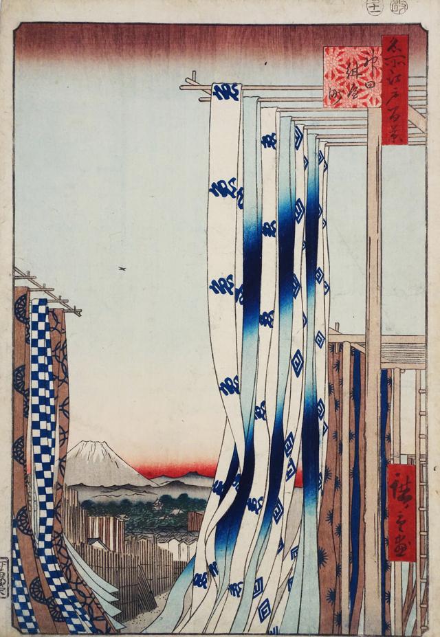 190707_歌川広重「名所江戸百景 神田紺屋町」