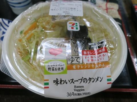 「味わいスープのタンメン」①