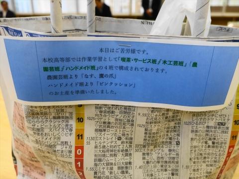 「茨城県立石岡特別支援学校」文教警察委員会視察 (30)_R