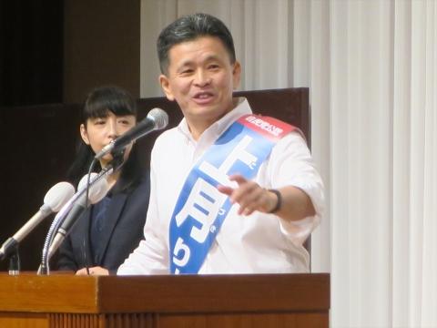 「上月良祐」参議院議員選挙候補 出陣式③_R
