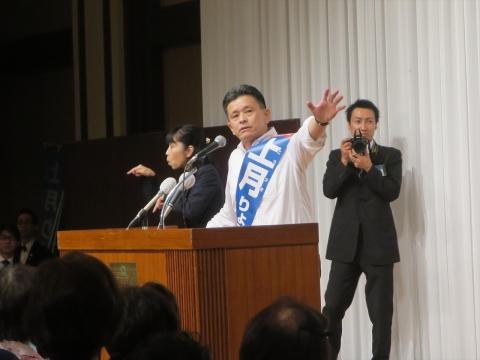 「上月良祐」参議院議員選挙候補 出陣式①_R