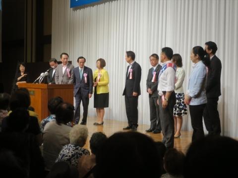 「上月良祐」参議院議員選挙候補 出陣式⑨_R