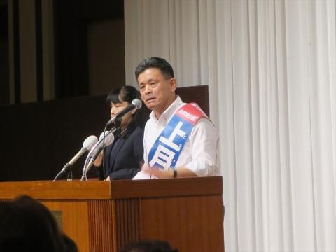 「上月良祐」参議院議員選挙候補 出陣式⑰_R