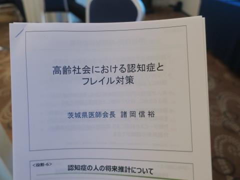 「保健福祉医療委員会委員」と「茨城県医師会役員」後援会&懇談会⑥