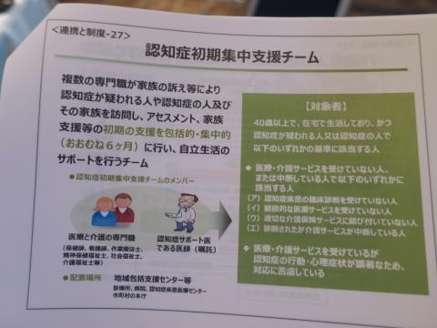 「保健福祉医療委員会委員」と「茨城県医師会役員」後援会&懇談会⑮
