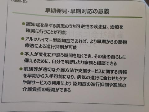「保健福祉医療委員会委員」と「茨城県医師会役員」後援会&懇談会㉕