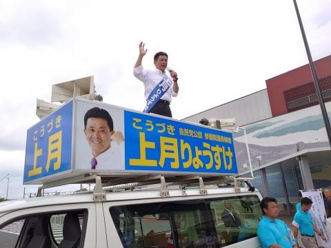 令和1年7月21日「茨城県選挙区参議院議員選挙」ポスター⓪