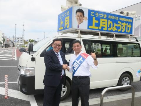 令和1年7月21日「茨城県選挙区参議院議員選挙」ポスター⓪1