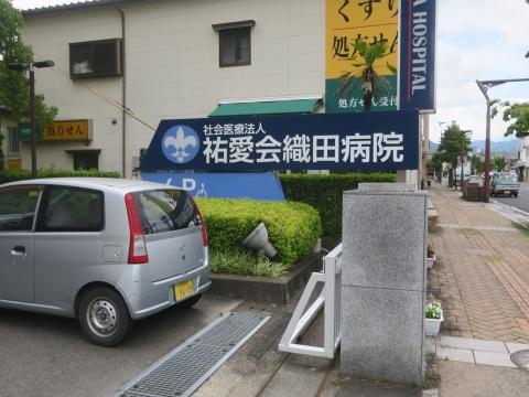 「保健福祉医療委員会」福岡県・佐賀県県外調査 (11)