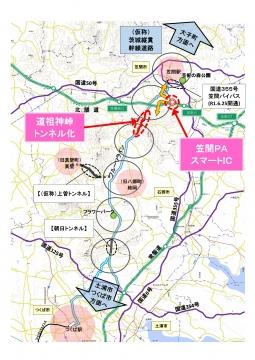 令和1年7月23日「道祖神峠トンネル化実現の為に!」土木・営業戦略部長要望②