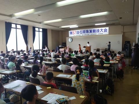 「第57回石岡珠算競技大会」②