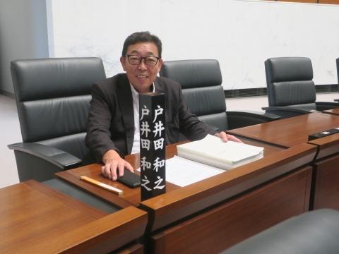 「茨城県議会第3回定例会が開会されました!」①