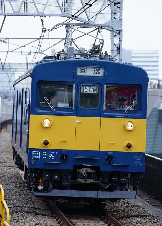 クモヤ143-8