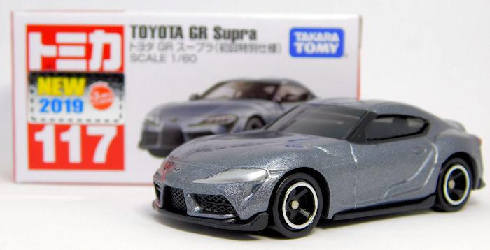 No.117 トヨタ GR スープラ(初回特別仕様)