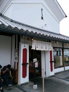 【だしと麺】西宮市山口町西宮北IC東R176コープ向かい [4.0]