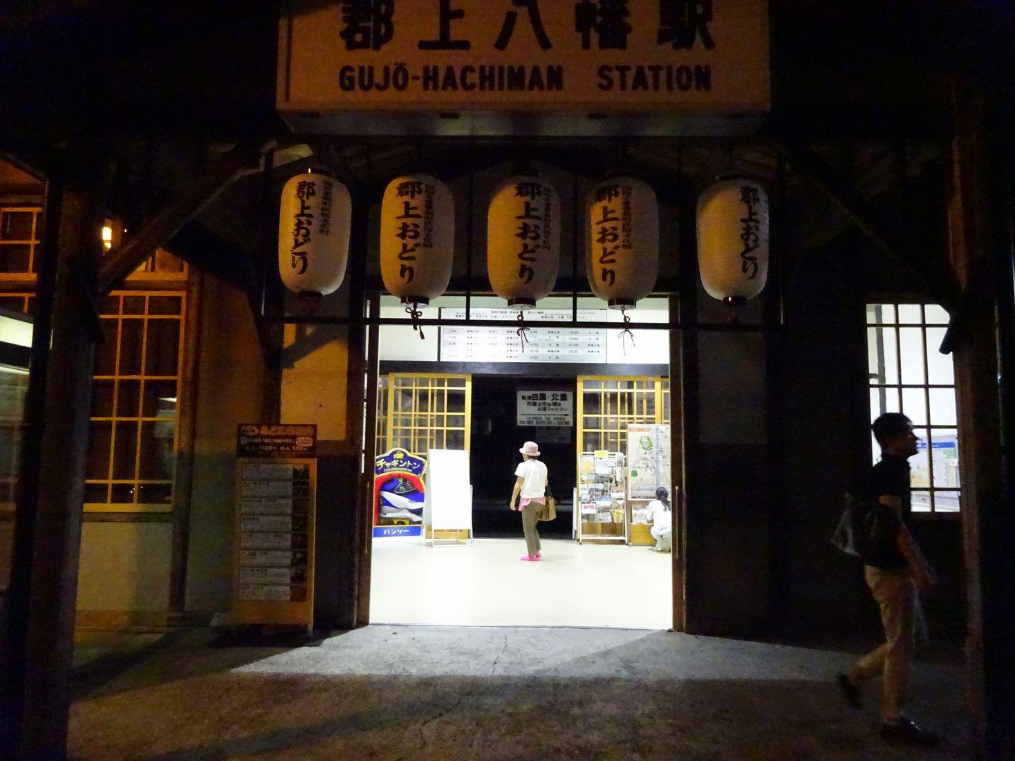 夜の郡上八幡駅