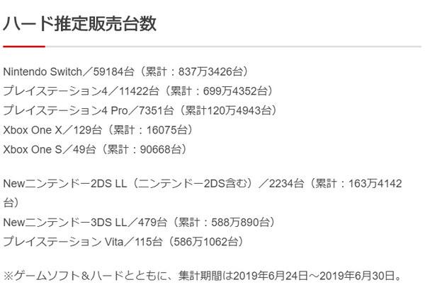2019-07-03_222032.jpg