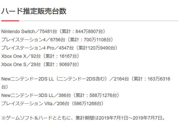 2019-07-10_221424.jpg