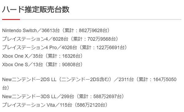 2019-08-07_222512.jpg