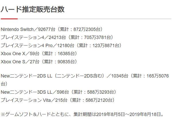 2019-08-21_221644.jpg