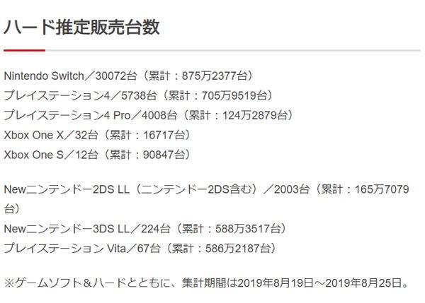 2019-08-28_220859.jpg