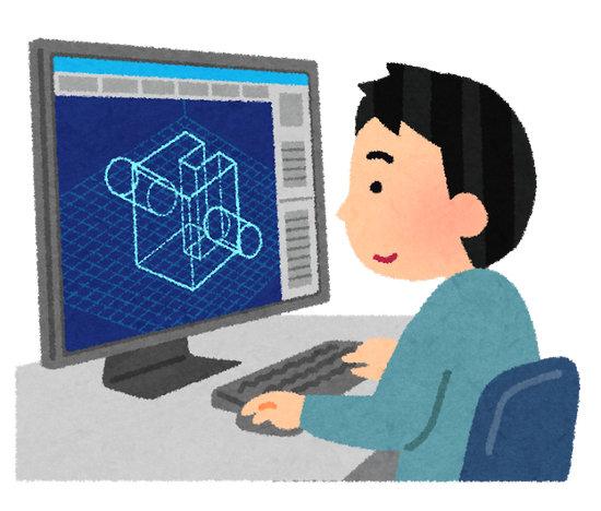 3DCG デザイナー モデラー いらすとや