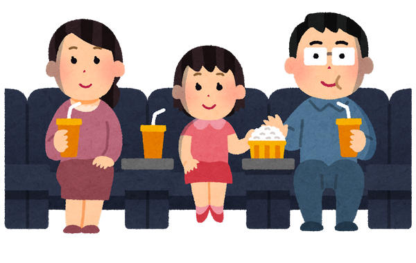 映画館 いらすとや