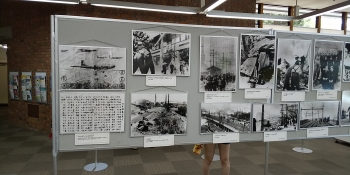 戦災資料展3