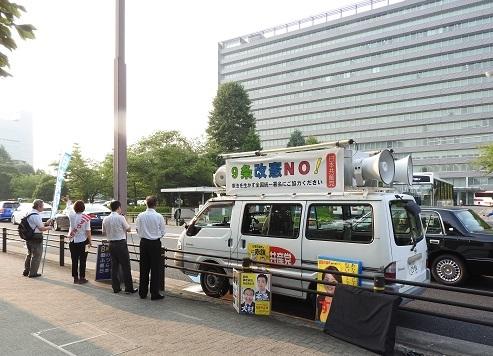 須山 テクニカルセンター