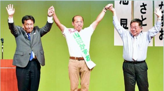 福井県で枝野代表 小池書記局長